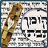 icon_mezuzah.jpg